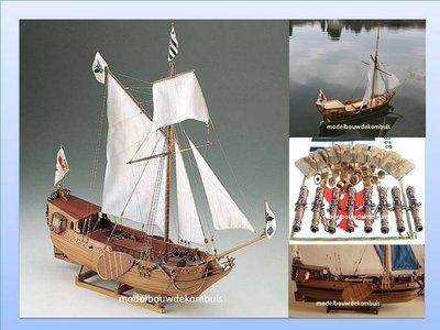 Bouwdoos Yacht D'Oro