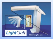 Folding Task Lamp