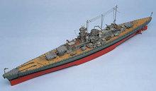 O.S.-Scharnhorst