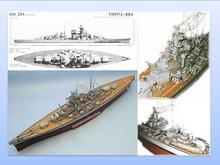 O.S. Tirpitz